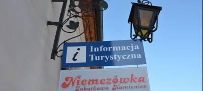 Zmiana godzin pracy Centrum Informacji Turystycznej