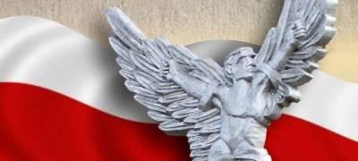 Obchody Święta Lotników oraz 82. rocznicy wybuchu II Wojny Światowej