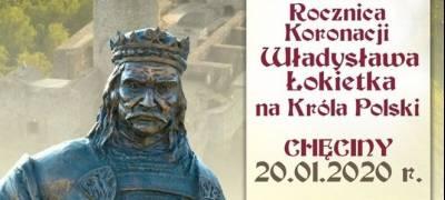 700. Rocznica Koronacji Władysława Łokietka